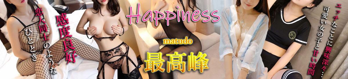 千葉 松戸デリヘル『コスパNo1デリヘル松戸Happiness(ハピネス)』